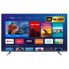 "Televizor Xiaomi Mi LED TV 4S 55""  4K"